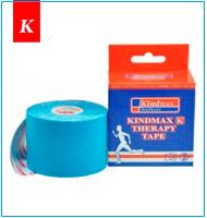 Кинезио тейп Kindmax синий купить в Киеве : Кинезио лента мирового производителя
