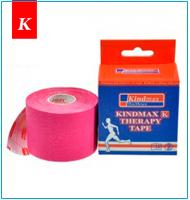 Кинезио тейп Kindmax розовый купить в Киеве : Кинезио лента мирового производителя