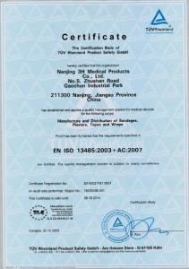 Сертификаты Kindmax - лучшие качество кинезио тейпов