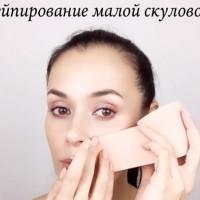 Кинезио тейп для лица — тейпируем малую скуловую мышцу